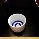 赤坂有薫 - 食前酒