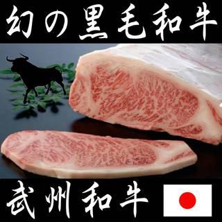 埼玉の高級黒毛和牛サーロイン「武州和牛」