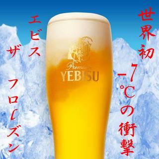 日本初!-7℃!エビスのフローズンビールが楽しめます!