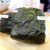 かわばんち - 料理写真: