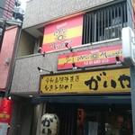 71382590 - 阿佐ヶ谷駅南口
