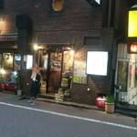 71382769 - 渋谷駅付近