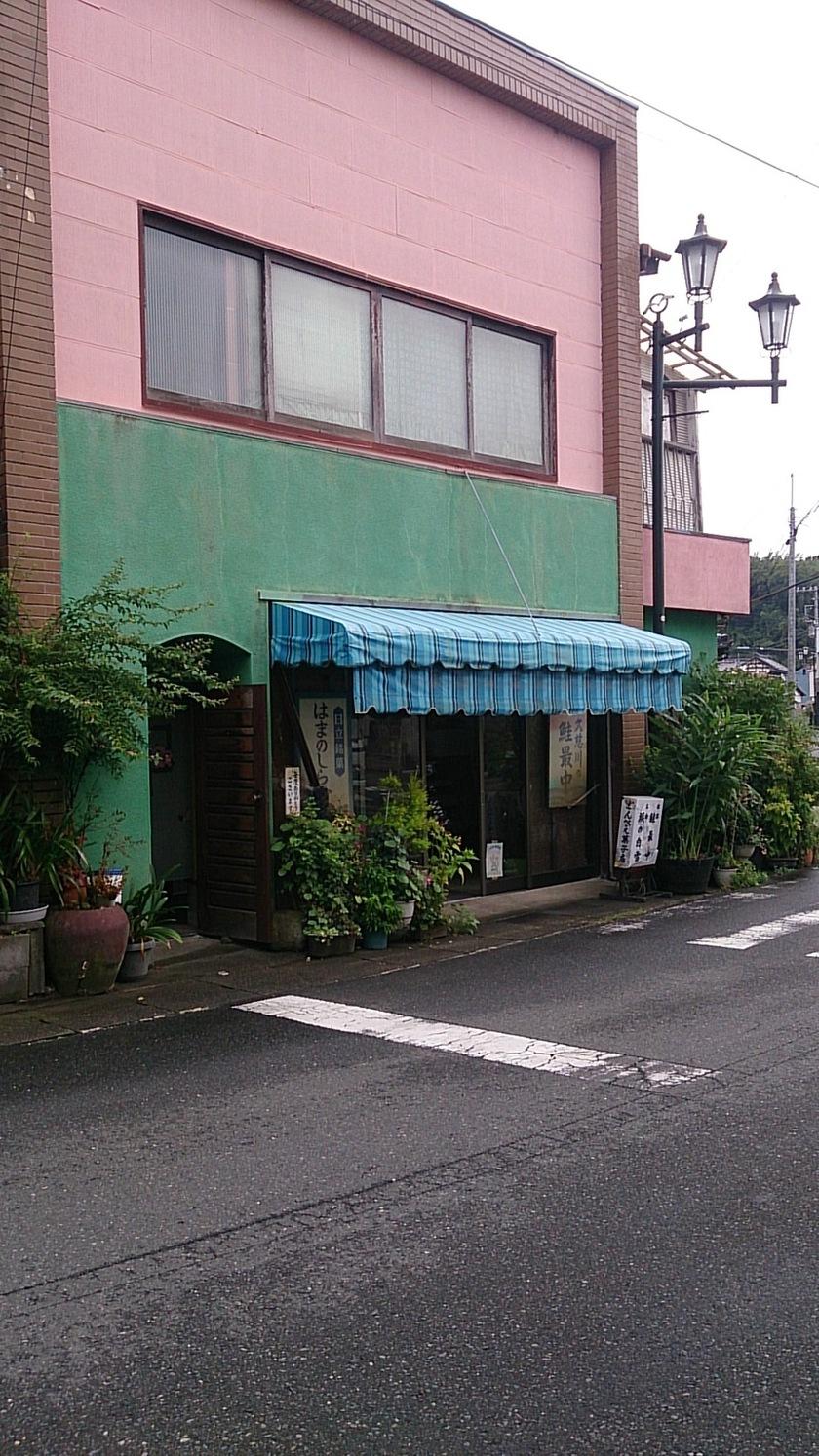 権兵衛菓子店 name=