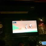 鉄板焼 広島お好み焼 ぶち - 試合はこのテレビで放送してますよ〜