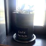カフェ スイッチ - 窓辺の多肉植物