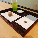 山田屋まんじゅう 元 - 一服セット ¥180