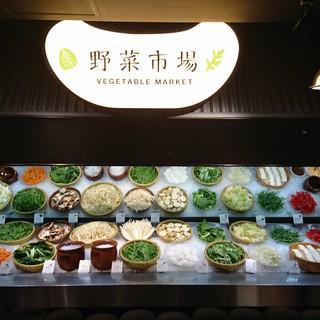 産地から直接仕入れている新鮮な野菜が食べ放題!