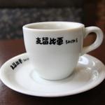 支留比亜 珈琲店  - おなじみのカップ