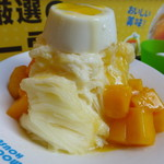 思慕昔 - 手工鮮奶酪芒果雪花冰(NT210)