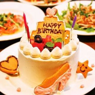 誕生日・記念日にはデザートプレート無料♪