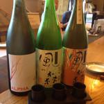 そば道 - 日本酒飲み比べセット