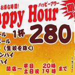 ちゃんこ屋 鈴木ちゃん - 期間限定!20時or19時まで280円