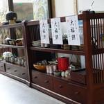 カフェレストラン美富士屋 - 調理台兼カウンター