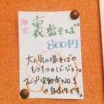 71397950 - 店内ポップ