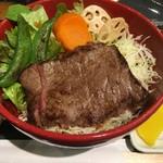 松阪まるよし - ステーキと野菜たっぷり