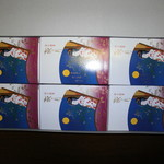 三全 - 萩の月(包装)
