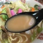 千蘭 - 鶏ガラスープ