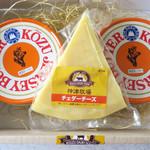 神津牧場 - バターと共に〜♬