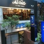 アルポルト神戸 -