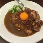 元祖台湾カレー - 炙りトロ肉台湾カレー