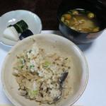 京亭 - 鮎飯