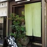 71409994 - 外観(入口)