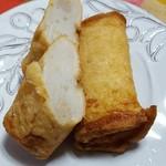 71410457 - パンロール。すり身をパンで巻いた揚げ物