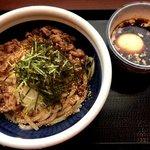 丸亀製麺 - 旨辛肉つけうどん!