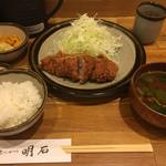 とんかつ 明石 - ひれかつ定食(1400円)