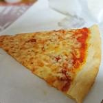 ピザ キュー - プレーンのピザ
