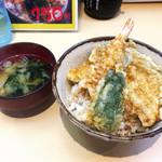 天成 - 天丼 650円