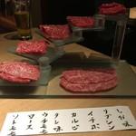 """和牛焼肉じろうや 介 wagyu&sake 名古屋駅前本店 - """"但馬玄""""の階段"""