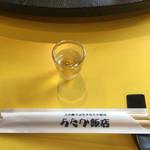 あたか飯店 - 食前酒 ノンアルコール梅酒