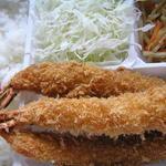 梅八 - エビフライ弁当   ¥980円