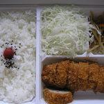 梅八 - 四元豚ヘレかつ弁当 ¥980円