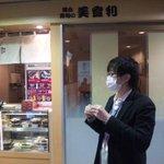 梅丘寿司の美登利総本店 渋谷店 - お土産コーナーもすいてました
