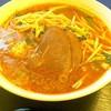レストラン グリーンリーフ - 料理写真:村長ラーメン激