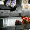 菓子工房  白いくも - 料理写真: