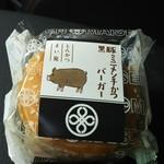 71421201 - 黒豚ミニメンチかつバーガー194円