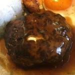 焼肉・音琴 - 長崎和牛を使ったハンバーグです