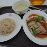 Makansutra Gluttons Bay - 2017.08 シンガポールチキンライス10ドルくらい