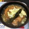 空港食堂 - 料理写真:「てびちそば」650円