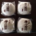 赤司菓子舖 - そば饅頭