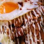 大黒屋飯店 - カレー玉子飯  ズーム