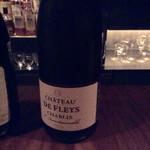THE LUX BAR - ワイン