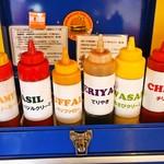 ビッグベリーマン - 味変ソースは全部で6種類