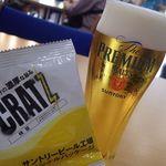 サントリー 天然水のビール工場 東京・武蔵野ブルワリー - 試飲①プレモル