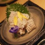 魚我志 むさし - 活けハモ湯引き(1,200円)2017年8月