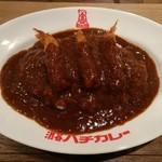 渋谷ハチカレー - 渋谷ハチ海老カレー(ライス大盛り)