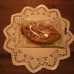 天使のおやつ - 木の葉パイ